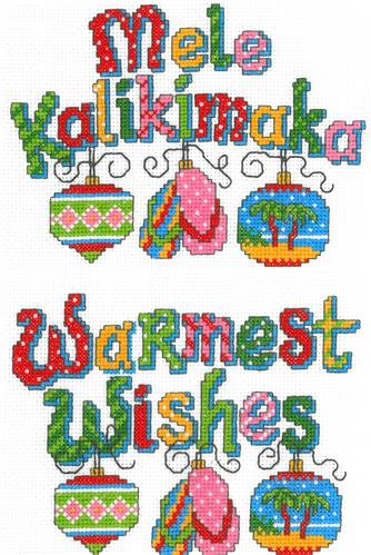 the song takes its title from the hawaiian phrase mele kalikimaka meaning merry christmas warmest wisheswarmest wishes is designed to be stitched - Hawaiian Merry Christmas Song